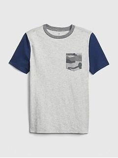 4e393c246 Boys  T-shirts